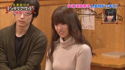 深田恭子 セーター着衣巨乳おっぱいキャプ画像039