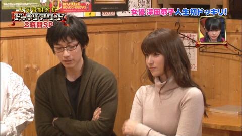 深田恭子 セーター着衣巨乳おっぱいキャプ画像040