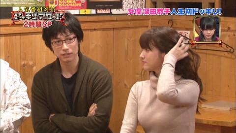 深田恭子 セーター着衣巨乳おっぱいキャプ画像041