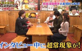 (GIFムービーあり)深田恭子のセーター着衣美巨乳お乳すげえええええええwwwwwwwwww(TVキャプ写真43枚)