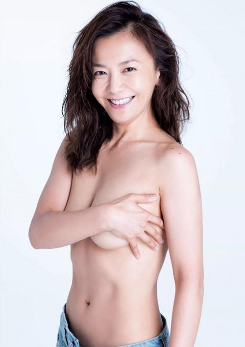 華原朋美 エロ画像002