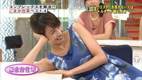 女子アナ 加藤綾子 画像001