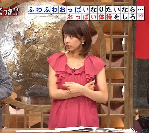 女子アナ 加藤綾子 画像005