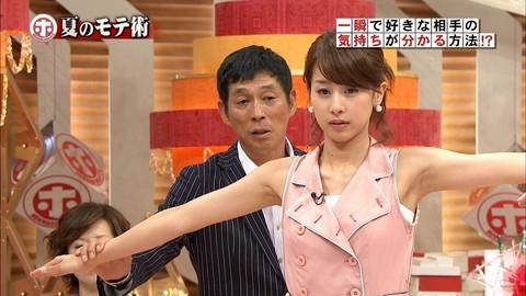 女子アナ 加藤綾子 画像016