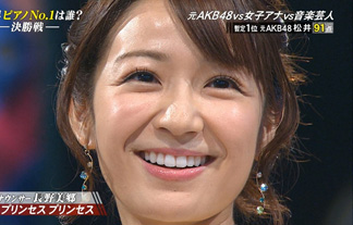 (写真あり)長野美郷アナ(28)「恥ずかしい…」←スカートからチラリと見えていた…