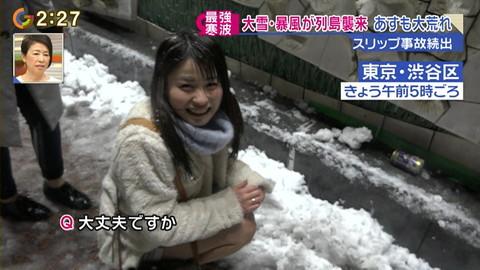 大雪 ニュース 放送事故 パンチラ画像004