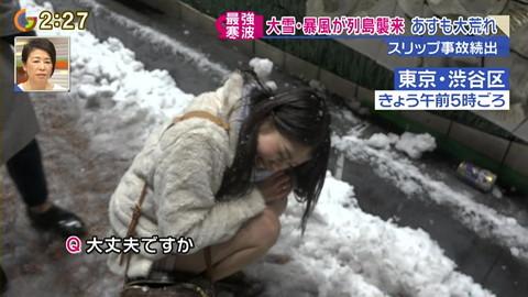大雪 ニュース 放送事故 パンチラ画像005