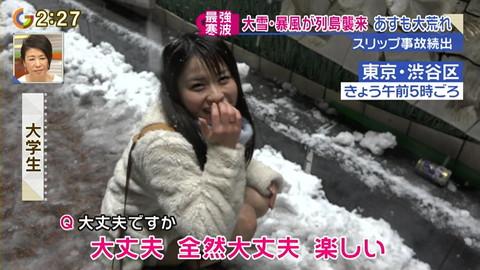 大雪 ニュース 放送事故 パンチラ画像006