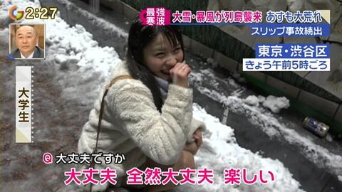 大雪 ニュース 放送事故 パンチラ画像007