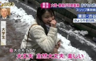 (GIFムービーあり)大雪のニュースでぐうかわ女子大学生がこけてパンツ丸見え寸前ハプニングwwwwwwwwwwww(TVキャプ写真)
