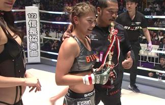 (放送事故)女子格闘家RENAのチクビポ少女wwwwww⇒引っ張られてレーズン見えたwwwwww(※写真あり)