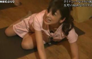 (写真あり)生野陽子アナ(31)「ブラジャー見えた?」⇒ゆるゆるの胸元からポ少女wwwwww