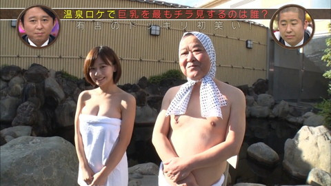 和地つかさ 入浴爆乳胸チラエロ画像005