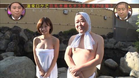和地つかさ 入浴爆乳胸チラエロ画像006