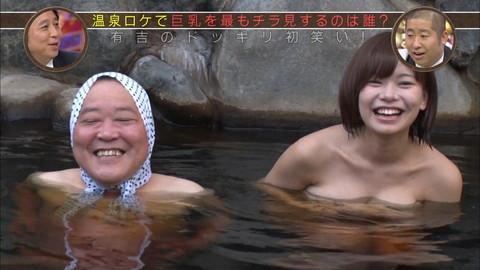 和地つかさ 入浴爆乳胸チラエロ画像008