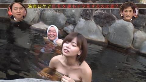 和地つかさ 入浴爆乳胸チラエロ画像009