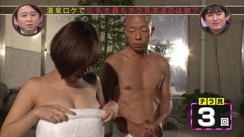 和地つかさ 入浴爆乳胸チラエロ画像011