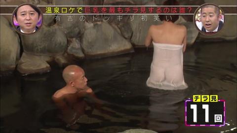 和地つかさ 入浴爆乳胸チラエロ画像012