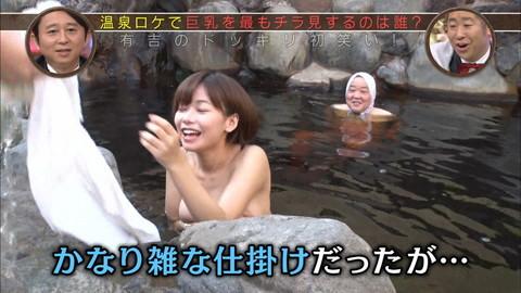 和地つかさ 入浴爆乳胸チラエロ画像014