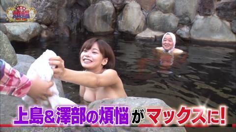 和地つかさ 入浴爆乳胸チラエロ画像015
