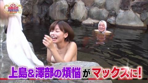 和地つかさ 入浴爆乳胸チラエロ画像017