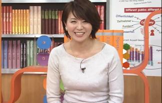 大橋未歩アナの着衣美巨乳は今も健在☆年下のダンナに連日揉まれているのか…(写真10枚)