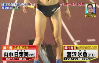 女子陸上選手の女性器が浮き出てる放送事故…ほとんど裸のユニフォームからクッキリ…(※写真あり)