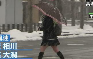 (放送事故)NセックスKニュース・吹雪でパンツ丸見えしたJKをそのまま放送wwwwww凄いお尻してるwwwwww