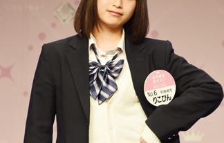 (賛否)JAPAN一愛おしい10代小娘が決定☆2ch「カワイい」「他にいるだろ」(写真35枚)