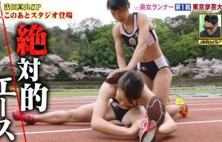 (放送事故)裸同然のユニフォームの女子陸上選手、またマンスジ食い込みwwwwww(※「炎の体育会TV」キャプ27枚)