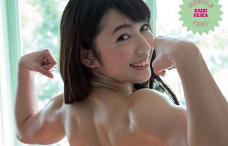 グラドル才木玲佳の筋肉が凄いwwwwww顔と身体のギャップwwwwww(写真18枚)