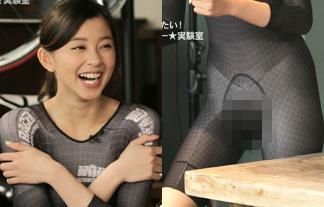 (放送事故)9頭身モデル朝比奈彩、まんこの形クッキリ☆そんなピタピタのウェア着るから…(写真34枚)