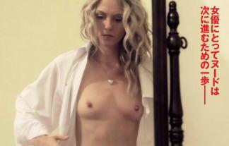 (アイドルぬーど)シャーロットの完全フルぬーど☆⇒これが「マッサン」ヒロイン☆国民的女優の裸グラビア☆ 写真22枚
