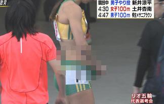 (放送事故)女子陸上の代表選考会でまんこの状態を確認する姿が映るwwwwww(写真33枚)