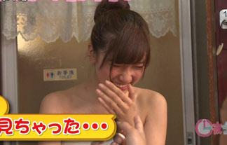 (入浴)元AKB48森川彩香がオチンチン見て喜ぶ☆元あいどるってこんな仕事ばっかだな…(写真18枚)