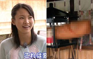 NHKでアナウンサーがJAPANの巨大チンポを外国人に紹介する番組が放送されるwwwwww(写真28枚)