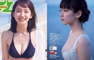(美巨乳)人気急上昇中の若手女優、吉岡里帆の性欲をそそる最新グラビア☆(写真20枚)