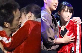(悲報)元SKE48松井玲奈、KISSされ乳揉まれエロな言葉まで発する…(写真48枚)