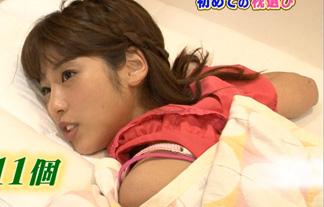 岡副麻希アナがブラチラしまくるハプニング☆枕選びロケで隙ありしすぎ…(写真41枚)