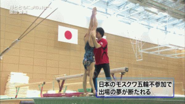 【女子体操】笹田夏実の練習風景がおまんこパッカーンでエロすぎるwww【GIF動画あり】 | ときめき速報 表紙
