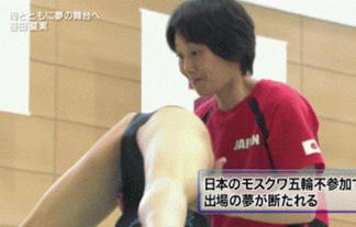 (女子体操)笹田夏実の練習風景がおまんちょパッカーンでえろすぎるwwwwww(GIFムービーあり)