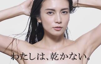 女優・柴崎コウ(34)がCMで裸に…2ch「こんな仕事してたのか☆」「完全に顔シャだろ、これ☆」(写真24枚)