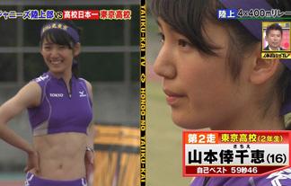 「炎の体育会TV」に出てた陸上10代小娘のユニフォームが露出度高すぎな件wwwwww(写真34枚)