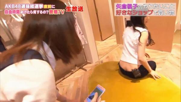 【放送事故】NMB48矢倉楓子(19)が生放送で尻割れ目と横乳チラするハプニング!【画像22枚】 表紙