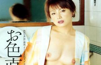 (アイドルフルぬーど)女子プロレスラー・キューティー鈴木の裸グラビアwwwwwwチクビも丸出しwwwwww 写真21枚