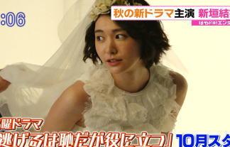 (衝撃)新垣結衣がワキから胸チラwwwwwwww新ドラマの宣伝で見せたwwwwww 写真10枚