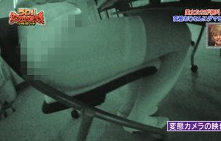 稲村亜美、赤外線カメラでスケスケ神パンティ☆不意打ちで撮られちゃった…(写真27枚)