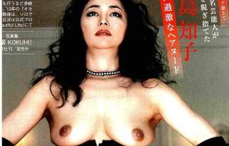 (アイドルぬーど)オセロ・中島知子のマン毛フルぬーどwwwwwwwwww 写真20枚