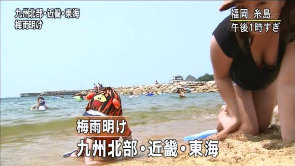 NHKで巨乳アナのけしからん日焼け跡お○ぱい!2ch「エ□い焼け方」「受信料払うわ」【画像15枚】