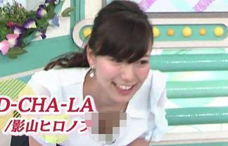 ABC斎藤真美アナの今朝の胸チラなどお宝ハプニング写真まとめ(写真41枚)